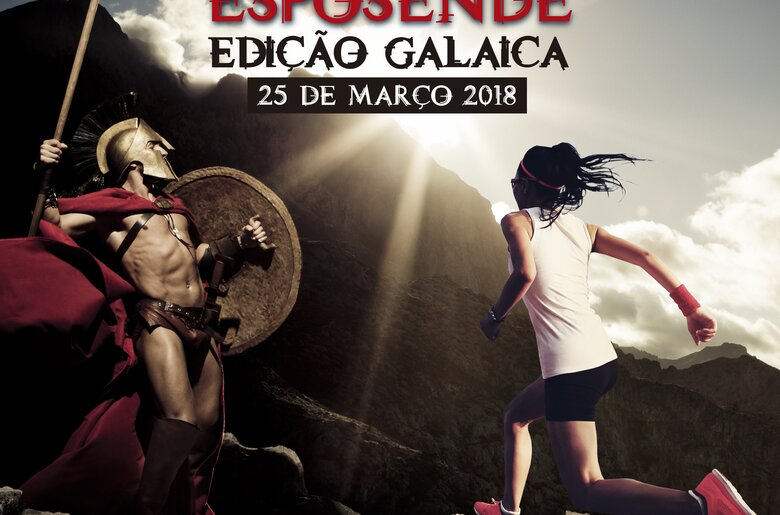 cartaz_trailGALAICO_FINAL